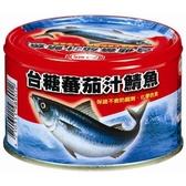 台糖紅罐蕃茄汁鯖魚220g*3入【愛買】