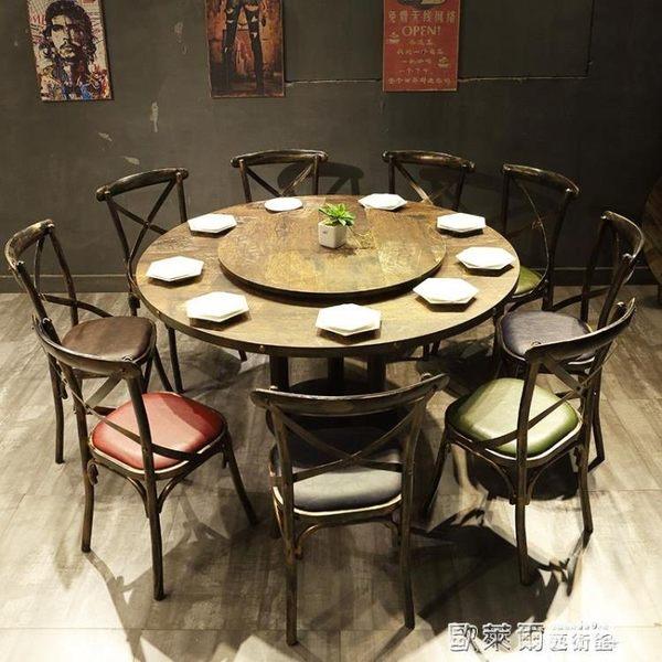 酒店餐桌 酒店大圓桌包廂飯店圓桌餐館餐桌烤魚店火鍋酒樓主題餐廳桌椅組合 MKS 歐萊爾藝術館
