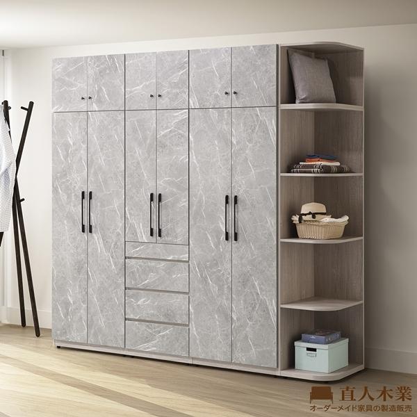 日本直人木業-幸福歐洲V313E1綠建材面板252公分寛系統衣櫃