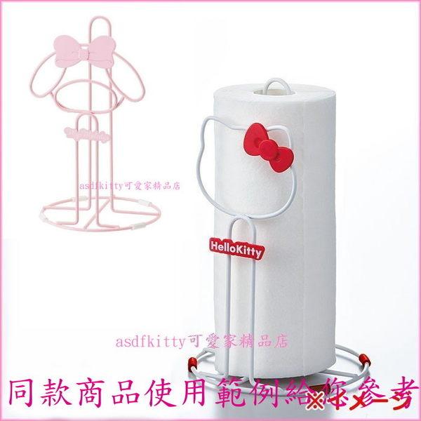 asdfkitty可愛家☆美樂蒂粉色桌上型餐巾紙架/廚房紙巾架-內層是鋼質-日本正版商品