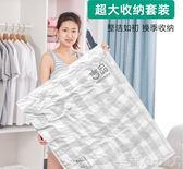 新品-真空收納袋加厚特大號真空壓縮袋收納袋棉被子衣物衣服打包抽氣真空袋 【时尚新品】