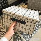 帶蓋收納盒可折疊收納箱北歐風衣物整理玩具收納雜物整理筐特大號快意購物網