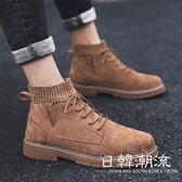馬丁鞋  馬丁靴男高幫鞋英倫風男士雪地靴子冬季加絨保暖棉鞋2018新款男鞋