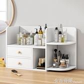 木質化妝品收納盒桌面刷子口紅置物架梳妝台護膚品家用防塵收納架 卡布奇诺