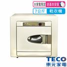 TECO東元 7公斤不鏽鋼乾衣機 QD7551NA