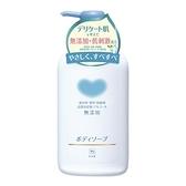 牛乳石鹼 植物性無添加沐浴乳550ML