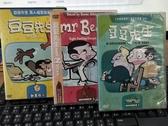 挖寶二手片-THD-261-正版DVD-動畫【豆豆先生 動畫版 1-3 3碟】-真人搞笑配音(直購價)