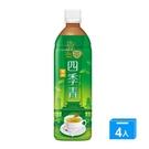 波蜜靠茶四季青茶PET580ml*4【愛...