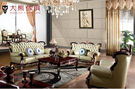 【大熊傢俱】 RE 914  新古典沙發 凡賽宮 實木沙發 皮沙發 巴洛克 歐式沙發 法式 真皮 美式新古典