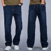 【雙11折300】薄款大碼牛仔褲男長褲寬鬆直筒牛仔褲
