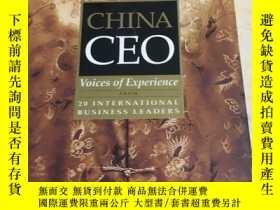 二手書博民逛書店China罕見CEO: Voices of Experience