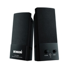 DENGEKI SK-669BK 多媒體USB喇叭