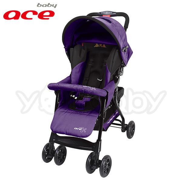 baby ACE 秒收單向嬰幼手推車-紫