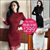 克妹Ke-Mei【AT49360】韓國東大門氣質勾花蕾絲併接針織洋裝