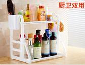 廚房置物架收納架用品用具儲物架落地式調味料架免打孔多功能2層igo『小淇嚴選』