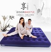 充氣床 吉龍充氣床墊氣墊床家用雙人單人加厚簡易折疊便攜戶外露營帳篷床 【全館免運】