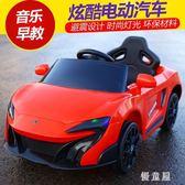 嬰兒童電動車四輪1-3帶遙控小孩4-5歲汽車女孩男孩寶寶玩具可坐人 QQ25706『優童屋』