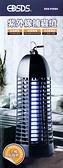 電擊式紫外線捕蚊燈 EDS-P5684