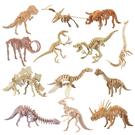 木質立體拼圖 3D恐龍拼圖 恐龍化石 立體拼圖 恐龍積木 益智玩具 2731 好娃娃