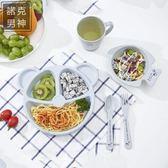 兒童餐盤 小麥秸稈寶寶卡通小熊碗勺水杯分隔餐盤餐具五件套兒童訓練分餐盤 全館免運