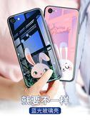 蘋果6手機殼女款卡通全包iphone7plus保護套六玻璃殼8P防摔6s可愛新款硅膠軟藍光8個性創意6splus