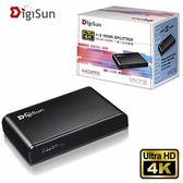 [富廉網] DigiSun VH712 4K2K HDMI一進二出影音分配器