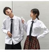 白色襯衫男長袖韓版潮流帥氣春季學生情侶襯衣ins學院風上衣外套   圖拉斯3C百貨
