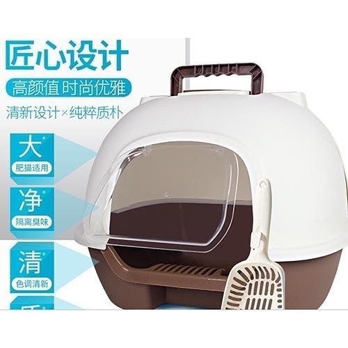【培菓寵物48H出貨】DYY》全蓋式雙門後掀蓋大空間貓廁所貓砂盆送貓鏟53*38cm