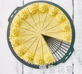 焙可美蛋糕冷卻架面包餅干涼網不沾切刀分割器烘焙工具13寸 極客玩家