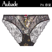 Aubade-春宴S-XL印花蕾絲三角褲(黑)PA