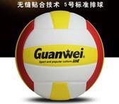 5號排球兒童充氣硬式沙灘排球 訓練室內女子排球中考學生專用球igo【PINKQ】