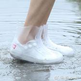 下雨防雨鞋套男女仿硅膠透明雨鞋套防水雨天防滑加厚底耐磨成人 優家小鋪