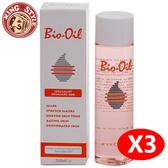 【Bio-Oil】百洛 專業護膚油/美膚油 200ml 3瓶超值組