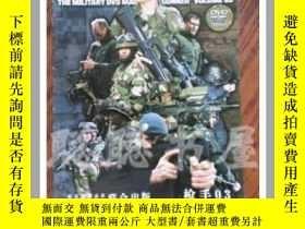 二手書博民逛書店罕見《GUNNER槍手03》(有光盤)未開封Y12980 輕兵器