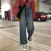 秋季新款韓版小個子闊腿褲網紅老爹褲寬鬆高腰牛仔長褲女 亞斯藍
