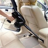 吸塵器 汽車吸塵器超強吸力車載大功率強力車家兩用手持式專用吸塵 現貨快出