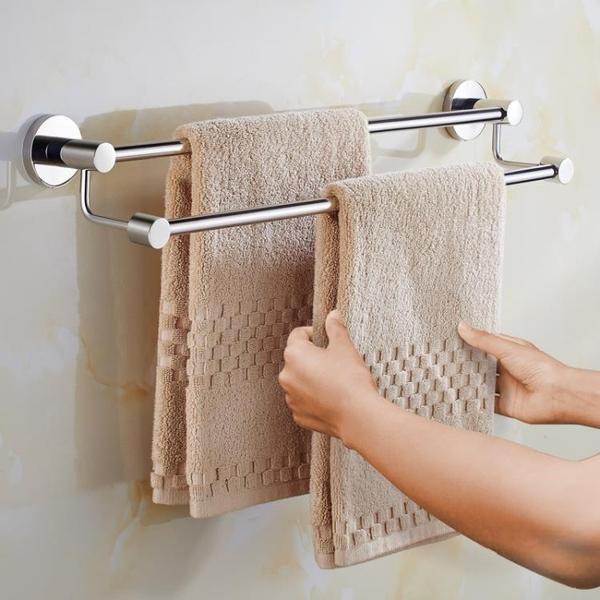 毛巾架免打孔304不銹鋼雙桿加長浴室掛架掛毛巾桿衛生間免釘掛桿 NMS創意空間