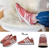 adidas 休閒鞋 N-5923 W 粉紅 白 基本款 透氣網布 復古外型 慢跑鞋 女鞋【PUMP306】 AQ0267