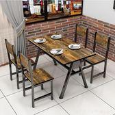 新款小吃快餐桌椅組合簡易長方形早餐店飯館麻辣燙食堂主題餐廳桌訂製 LannaS YTL