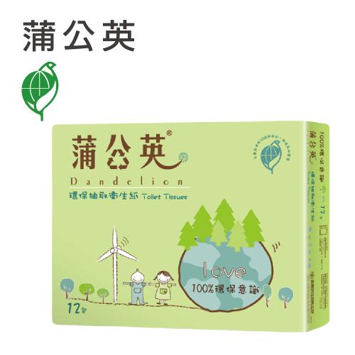 【奇奇文具】蒲公英 環保抽取式衛生紙110抽 72包/箱