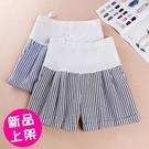 【4400-0619】夏季韓版新款棉麻條紋三分孕婦托腹寬鬆短裤(黑/藍M-XXL)