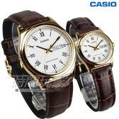 CASIO卡西歐 經典優雅石英 情人對錶 真皮錶帶 學生手錶 防水 咖啡x金 LTP-V006GL-7B+MTP-V006GL-7B
