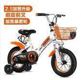 兒童自行車3歲2-4-6-7-8-9歲童車10寶寶腳踏單車小孩男孩女孩 igo 艾家生活館
