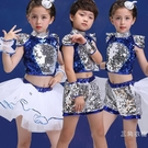 兒童演出服蓬蓬裙男女童亮片舞蹈表演服幼兒...