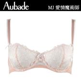 Aubade-愛情魔術師B-E薄襯刺繡內衣(粉橘)MJ