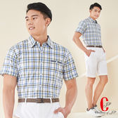 Christian 簡約高雅短袖休閒襯衫_綠格(RS605-45)