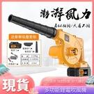 鼓風機 充電式吹風機 小型車載吹灰家用除塵器 吹灰機【現貨】【免運快出】