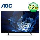 【AOC 艾德蒙】32吋 HD液晶電視 ...