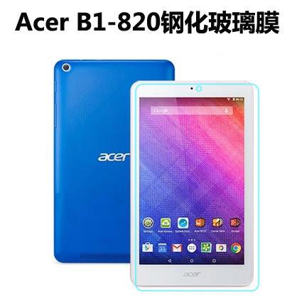 宏碁Acer Iconia one8 B1-820 平板鋼化膜 9H 0.4mm直邊 耐刮防爆玻璃膜 防爆裂高清貼膜【預購】