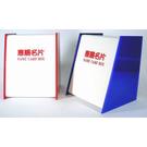 S291惠賜名片箱.藍12.5x11.5...
